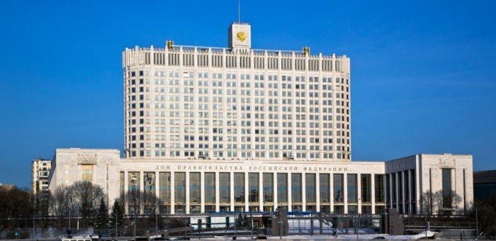 ТОР будут созданы в ЗАТО Лесной и Новоуральск Свердловской области