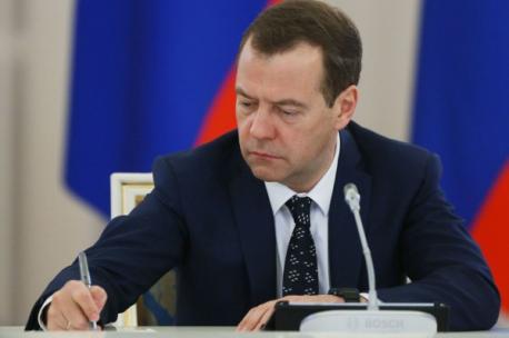 Премьер-министр РФ подписал постановление о создании ТОСЭР «Заречный»
