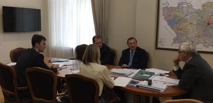 В Пензенской области обсудили вопросы развития ТОСЭР в Заречном