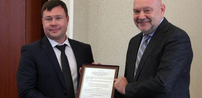 На ТОР «Северск» появился первый отраслевой резидент