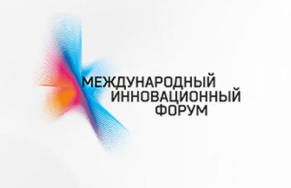 Николай Пегин принял участие в Международном инновационном форуме в Красноярске