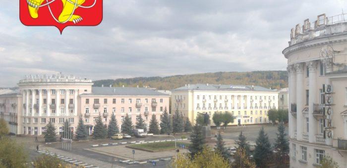Состоялась рабочая поездка Николая Пегина в Красноярск и г. Железногорск Красноярского края
