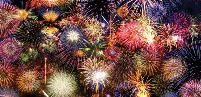 Новогодние празднества в ЗАТО