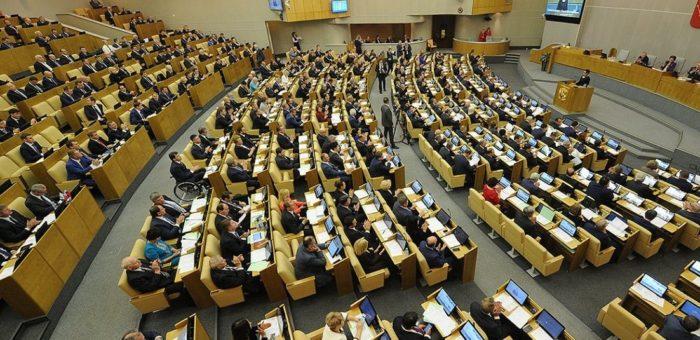АО «Атом-ТОР» приняла участие в доработке закона о защите инвестиций