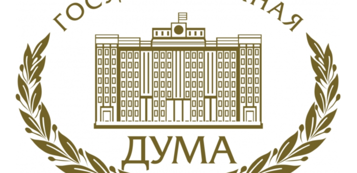 Госдума приняла во втором чтении поправки о защите капиталовложений
