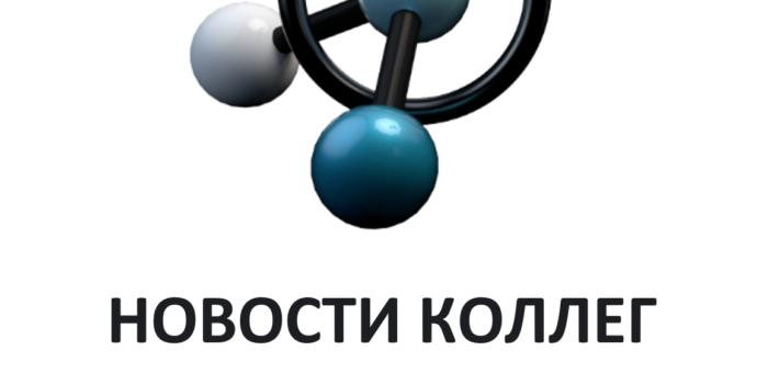 Новоуральск выбран первой пилотной площадкой проекта «Buisness Data»