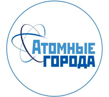 Опубликованы ответы на вопросы «Атомного диктанта»