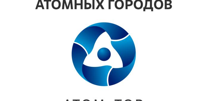 Новый резидент ТОСЭР «Северск» займется ремонтом и модернизацией сложного оборудования